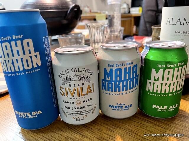 マハナコンビール バンコク BEER 美味しい (2)