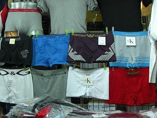 20080226 boxer pants 1