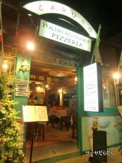Caruso Italian Restaurant