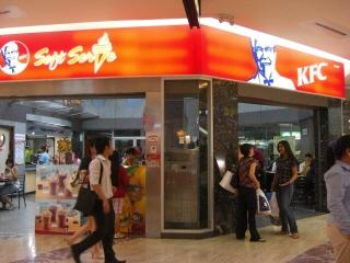 20090512 KFC 1