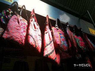 チェンマイ カバン 刺繍