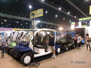 20111219 Baan Lae Suan Fair 2011 13