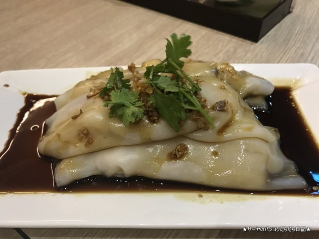 Her Cheun Fong 飲茶 バンコク 中華街 夜 ディナー お手軽 (5)