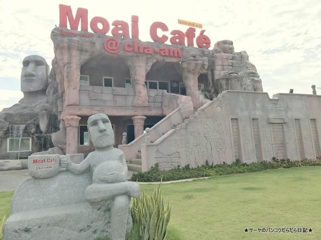 モアイカフェ moai Cafe チャアム Chaam (7)