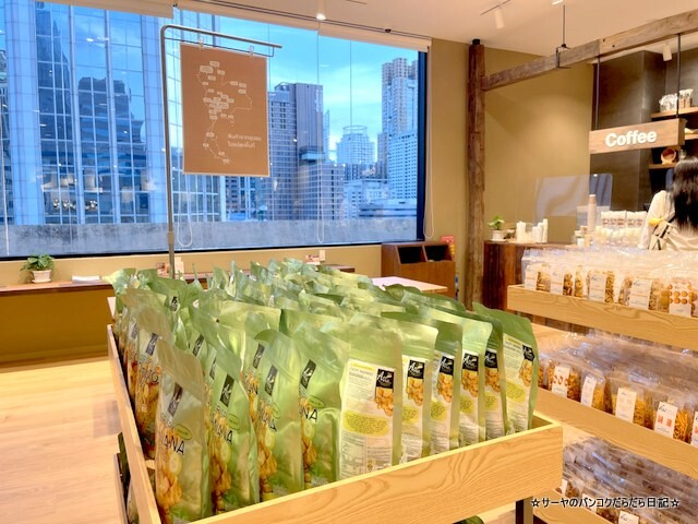 MUJI 無印良品 NEW CONCEPT STORE (11)