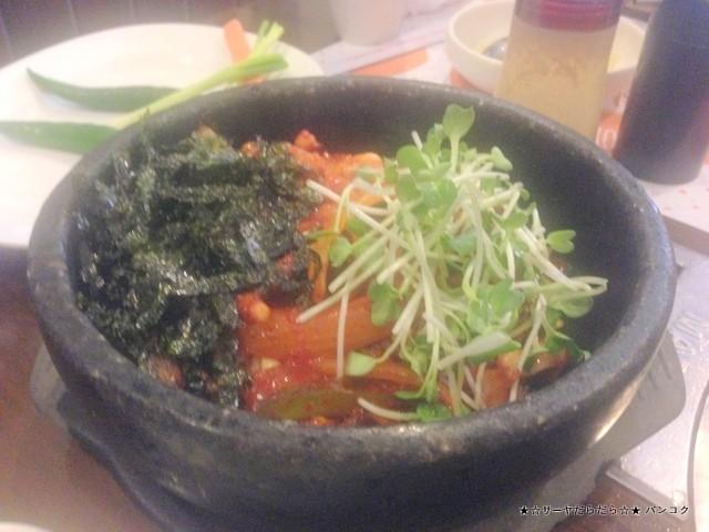 チョーゴージップ CHOI GO JIP 韓国 ホーチミン