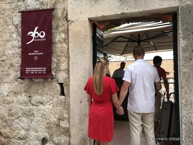 360 Dubrovnik Michelin restaurant 入口
