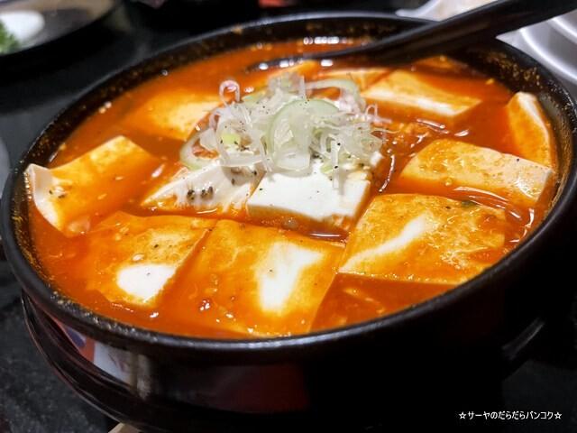 和牛焼肉三休 游玄亭 sankyu bangkok yugentei (15)