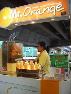 20070622 Mr.Orange 1