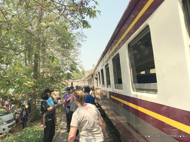 THAMKRA SAE カンチャナブリ 電車 ツアー 戦場にかける橋 (15)