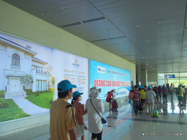 Phu Quc Air port (2)