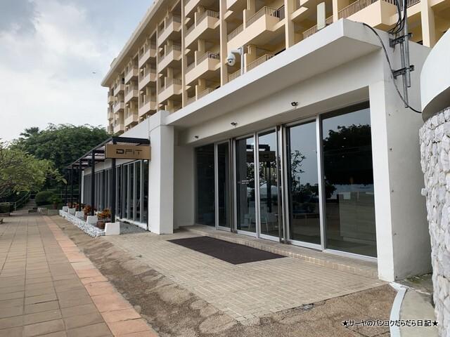 Dusit Thani Pattaya hotel パタヤ (44)