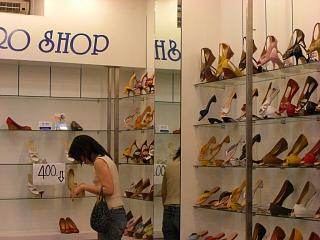 20080409 pro shop 2