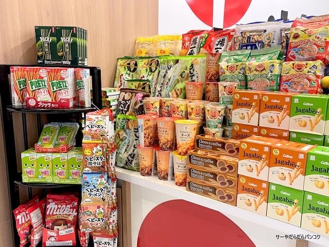 taikii shop bangkok EIGHT THONGLOR トンロー (7)