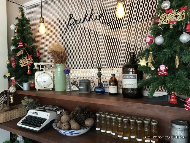 Brekkie Organic Cafe bangkok Sukhumvit 1st