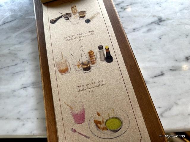 Samantao Heritage Coffee サマンタオ・ヘリテージコーヒー (3)