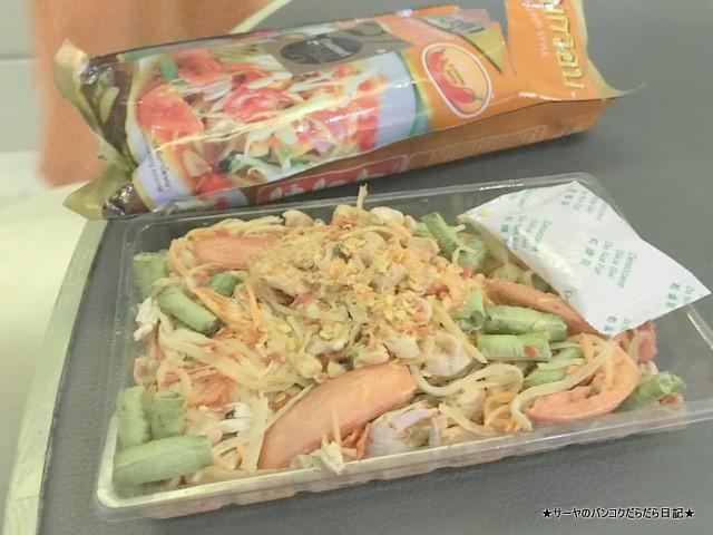 タイ土産 バンコク ソムタム パパイヤ タイ料理 (2)