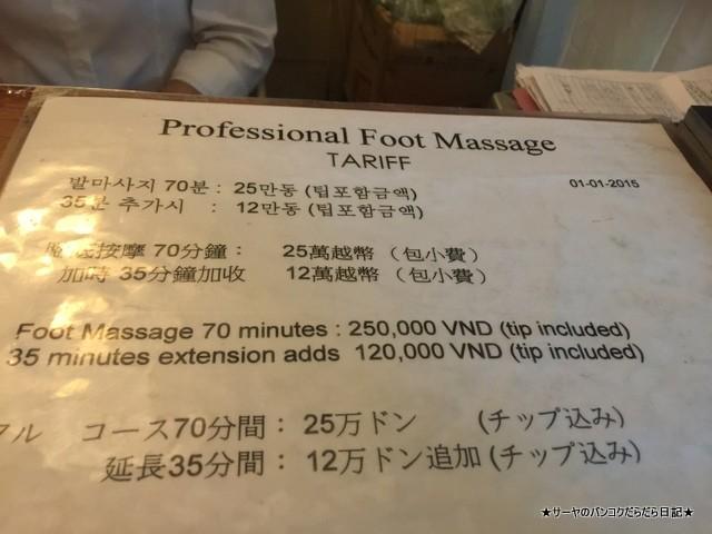 健之家 KIEN CHI GIA Professional Foot Massage