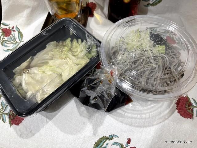 sobaQ そばキュー バンコク (5)