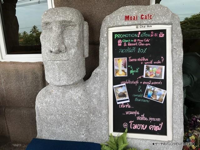 モアイカフェ moai Cafe チャアム Chaam (6)