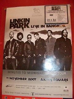 20071111 linkin park 1