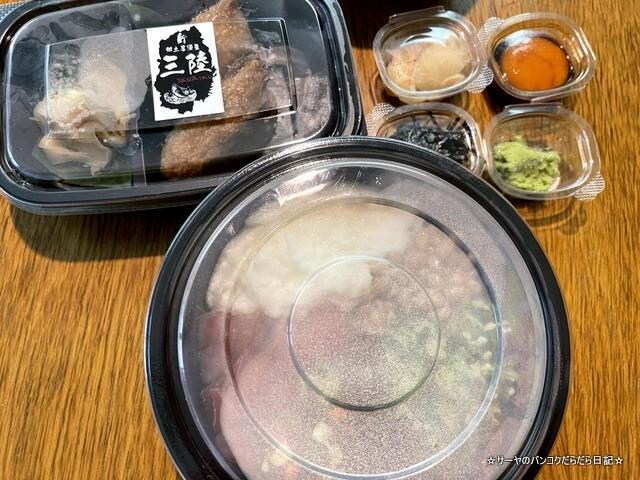 鮨 郷土居酒屋 三陸 - Sanriku Sushi Kyodoizakaya (3)