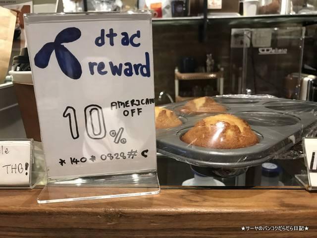 as.is cafe 旧市街  バンコク bangkok cafe カフェ 2018 (5)