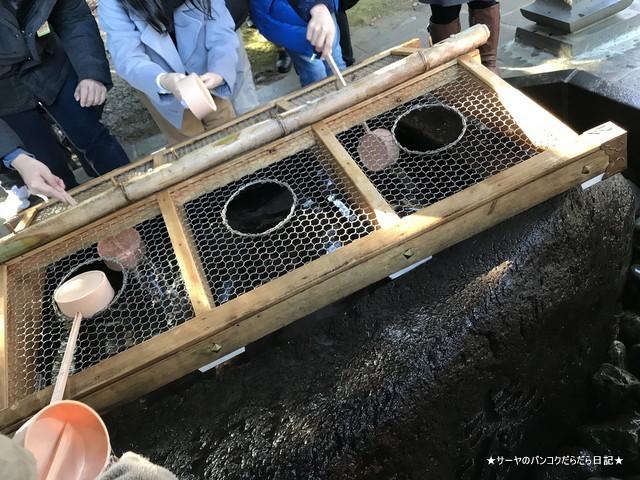 陸奥国一之宮 鹽竈神社 SHIOGAMA JINJA MIYAGI TOHOKU (3)