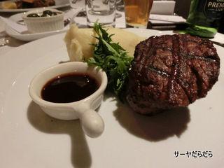 20120912 Steersons Steakhouses 6