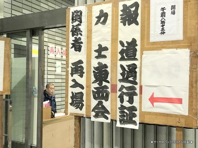 大阪場所 2019 千秋楽 OSAKA sumo japan (11)