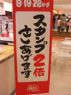 20090822 japanese festival 4