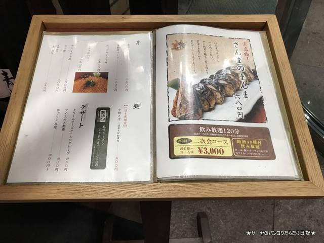 北海道 札幌 おたる亭 SAPPORO 美味しい (1)