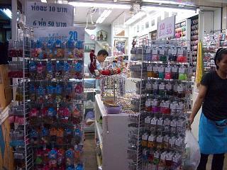 20060531 サムペーンレーン市場 3
