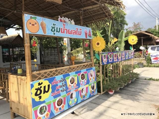 クイッティアオペット 鴨麺 タイ料理 ナコンナヨック (4)