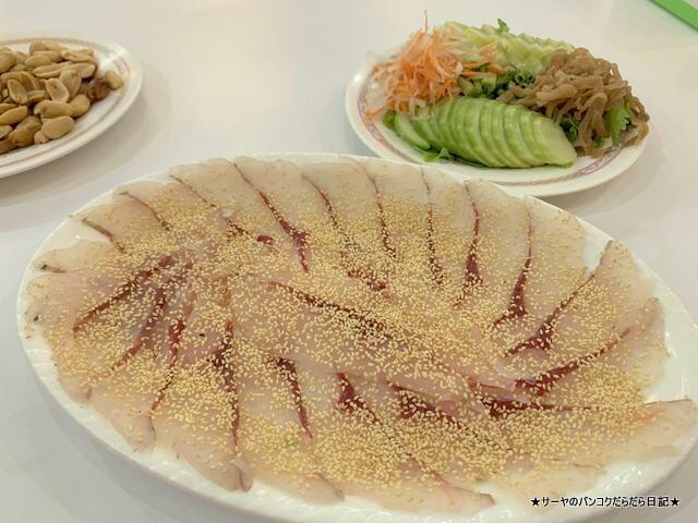 New Kuang Meng バンコク ヤワラート 豚の丸焼き (5)