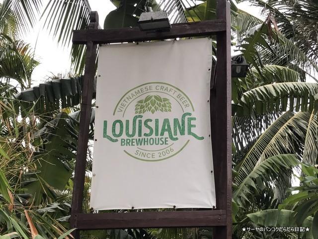 Louisiane Brewhouse 地ビール ベトナム ニャチャン (2)