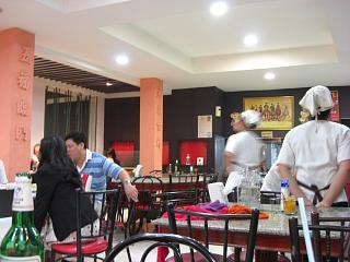 20080315 和成豊酒家 8