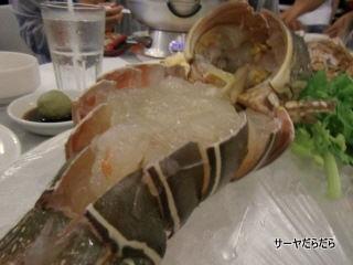 20120609 tarua samui 3