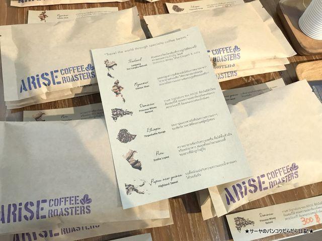 ARISE COFFEE ROASTERS bangkok 珈琲