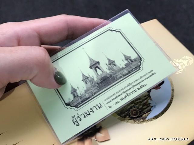 火葬場見学 プミポン国王 王宮前広場 (10)