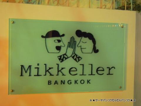 Mikkeller Bangkok at エカマイ サーヤ バンコク