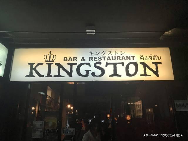 KING STONE BANGKOK キングストーン (6)