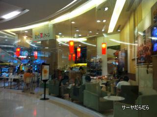 20110902 doi tuong 1