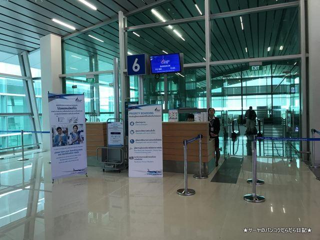 フーコック空港 出発 国際線 ベトナム (9)