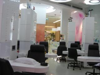 20080831 20 Nail Studio  2