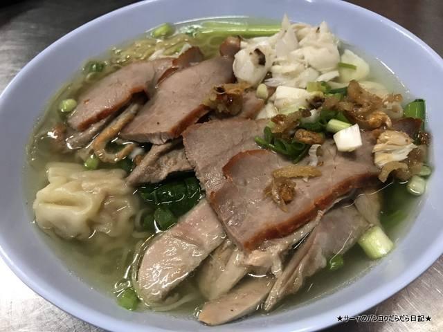 香港麺雲呑 Hong Kong Noodle バンコク ヤワラー 中華街 (4)