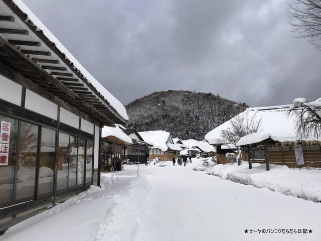大内宿 Ohuchijuku Fukushima ganbare (7)