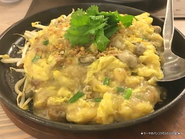 トンクルアン バンコク タイ料理 (11)-001