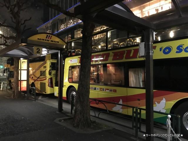 hatobus tour はとバスツアー TOKYO NIGHT (3)