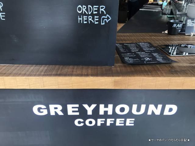 Greyhound Coffee at CUB House Flagship  グレイハウンド (6)